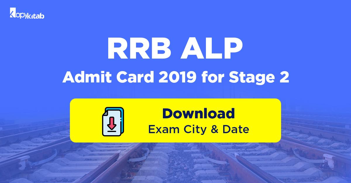 RRB ALP Stage 2 Exam Dates