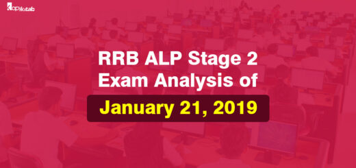 RRB ALP Stage 2 Exam Analysis- January 21
