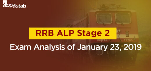 RRB ALP Stage 2 January 23