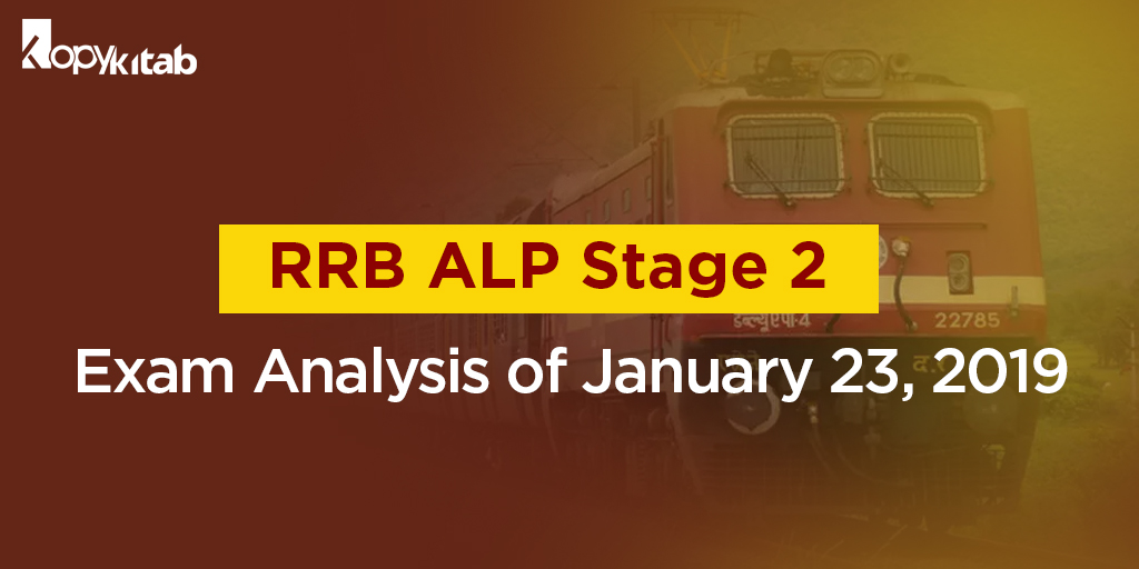 RRB ALP Stage 2 Exam January 23