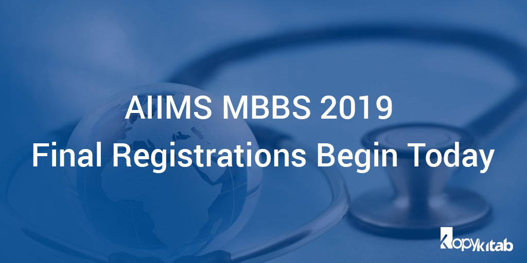 AIIMS MBBS 2019