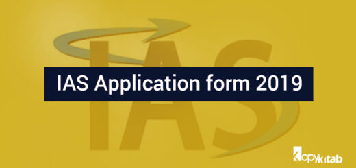 IAS Application Form 2019