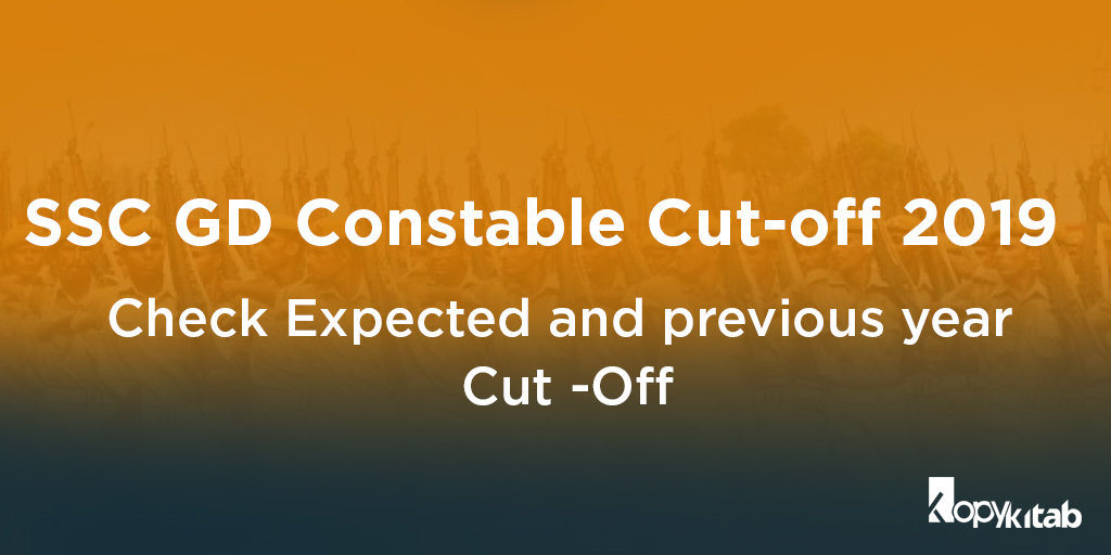 SSC GD Constable Cutoff 2019