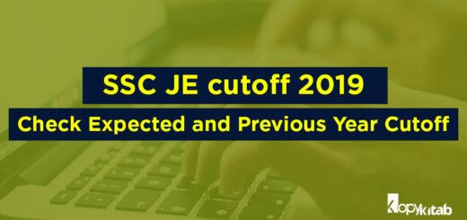 SSC JE Cutoff 2019