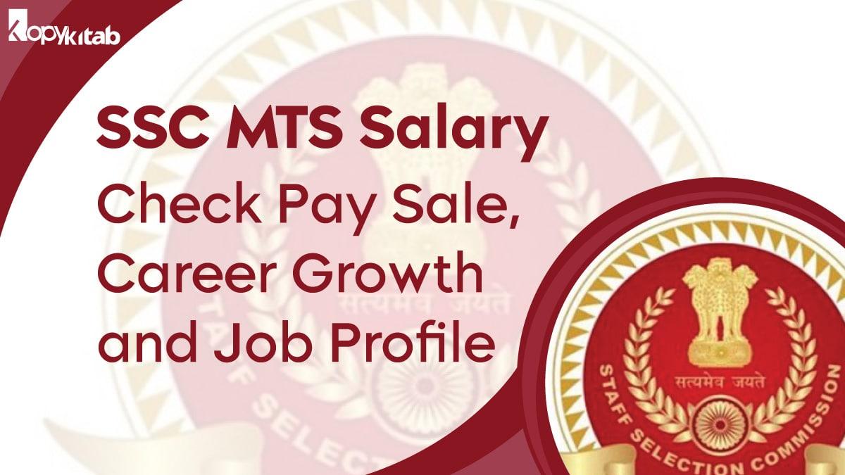 SSC MTS Salary