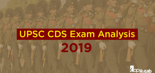 UPSC CDS Exam Analysis 2019