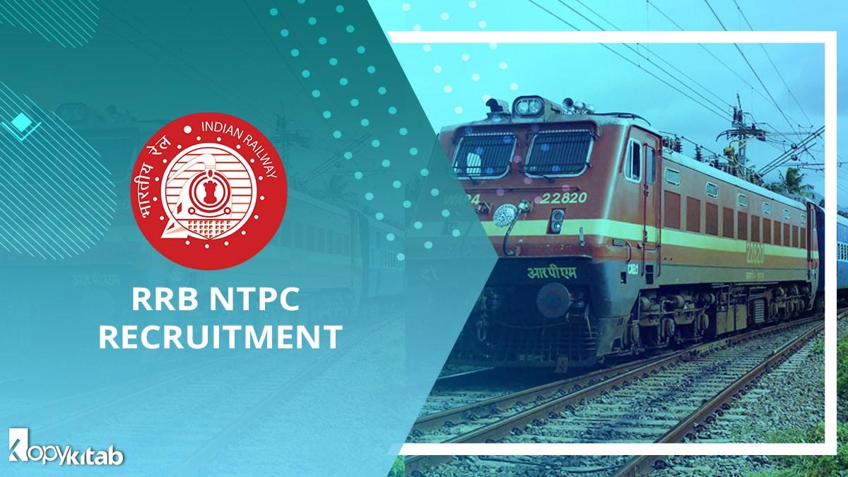 RRB NTPC Recruitment 2021