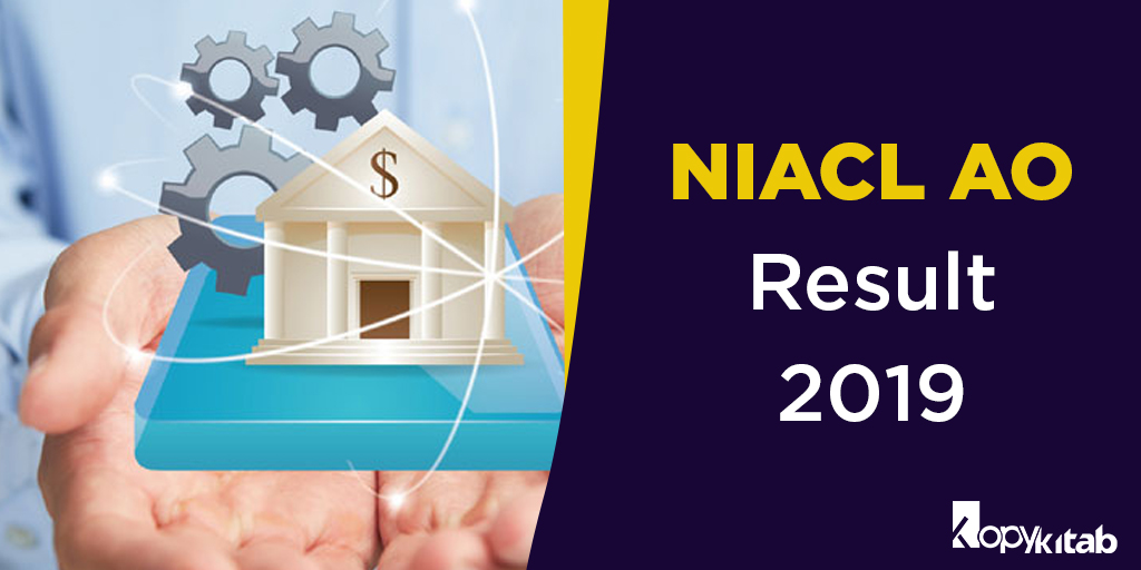 NIACL AO Result 2019