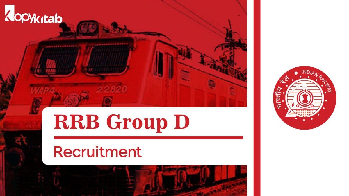 RRB Group D Recruitment