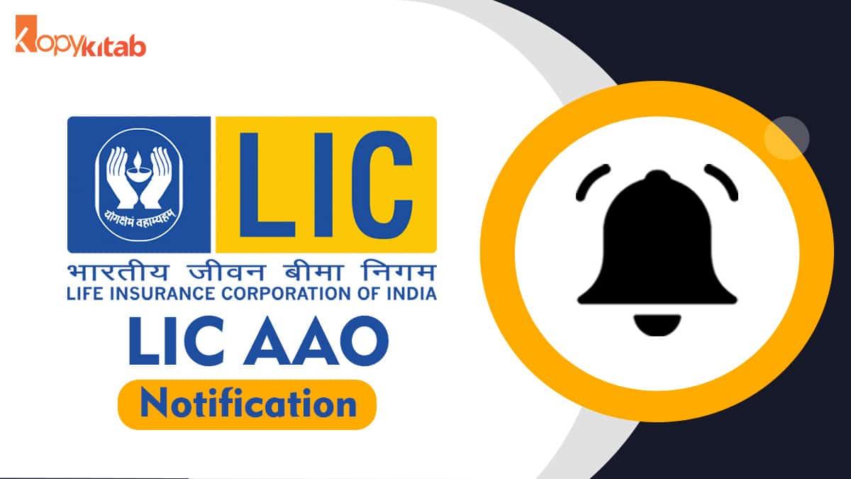 LIC AAO Notification