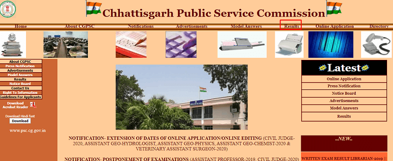 official site to check CGPSC Result 2020