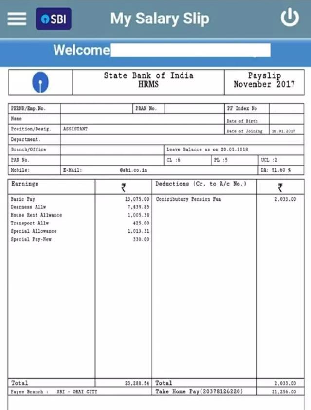 sbi-clerk-salary-slip