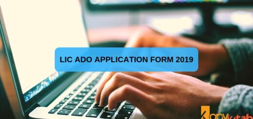 LIC ADO Application Form 2019
