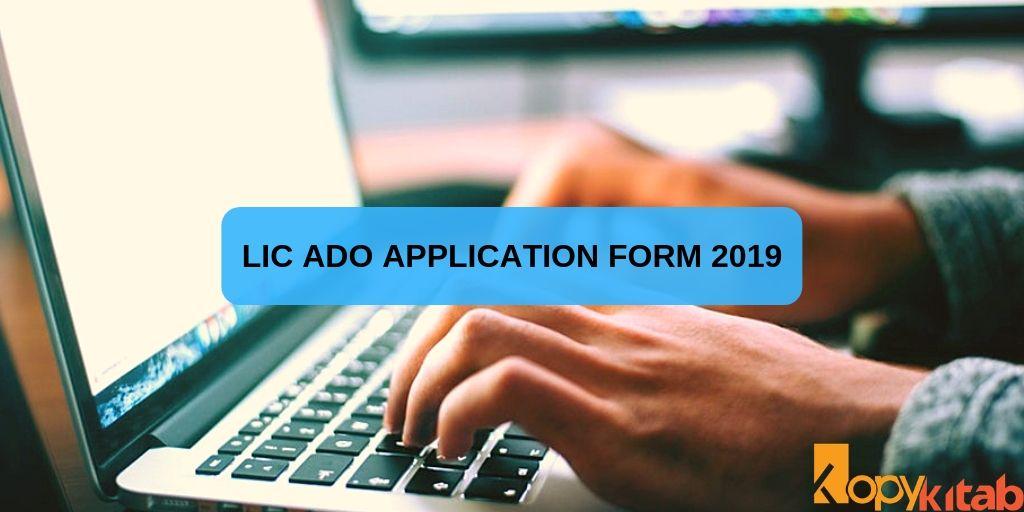 LIC ADO Application Form 2019