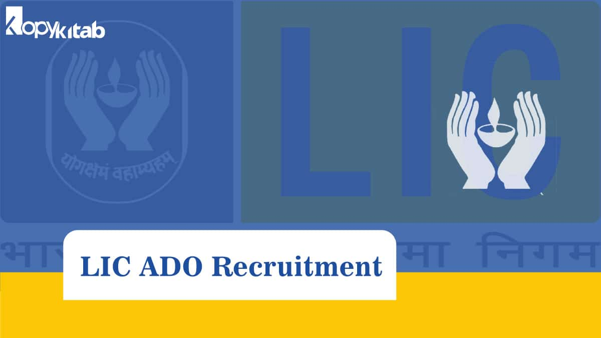 LIC ADO Recruitment