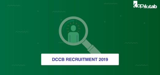 DCCB Recruitment 2019