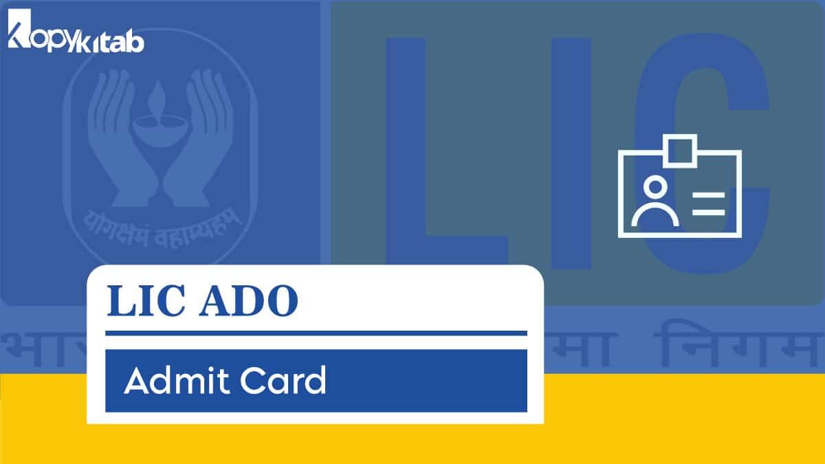 LIC ADO Admit Card