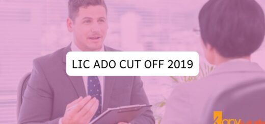 LIC ADO Cut Off 2019