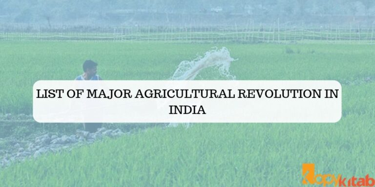 List of Major Agricultural Revolution in India