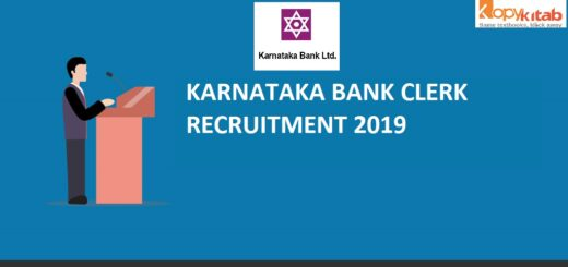 Karnataka Bank Clerk Recruitment