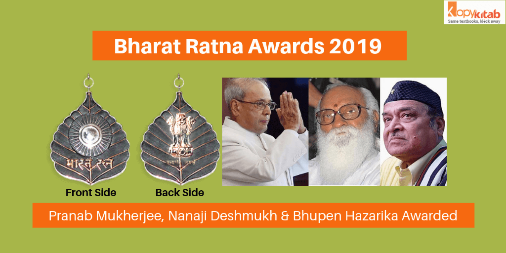 Bharat Ratna Awards 2019