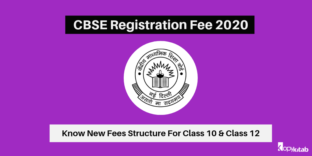 CBSE Registration Fee 2020