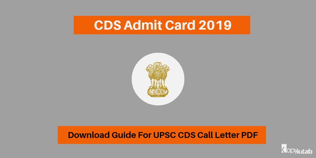 CDS Admit Card 2019