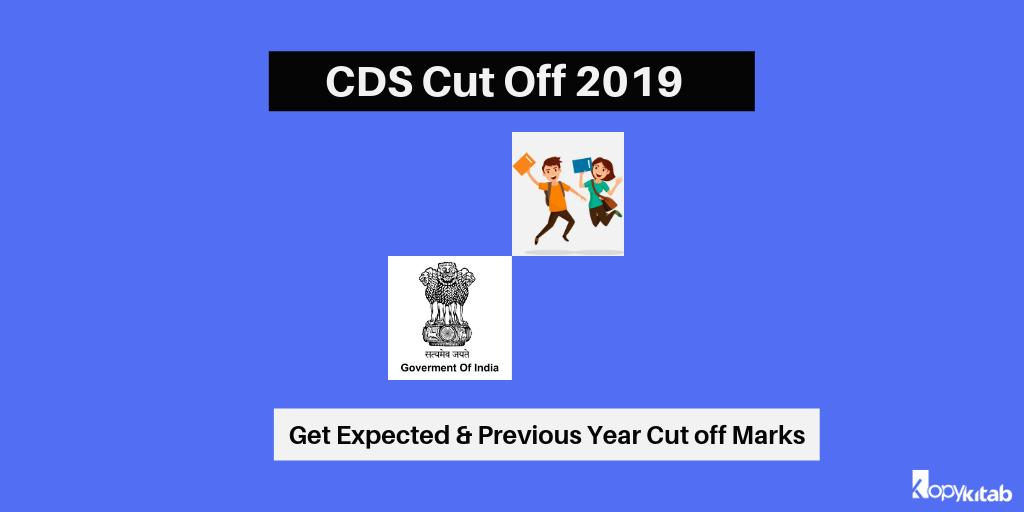 CDS Cut Off 2019