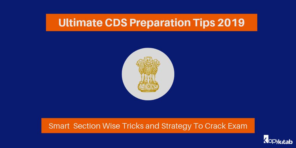 CDS Preparation Tips 2019