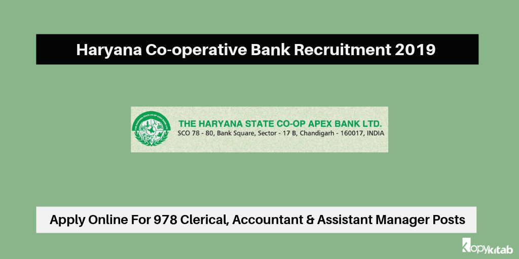 Haryana Co-operative Bank Recruitment 2019