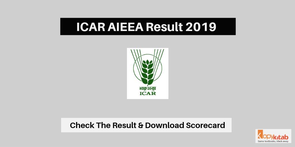 ICAR AIEEA Result 2019 latest