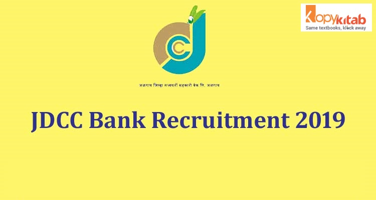 JDCC Bank Clerk recruitment
