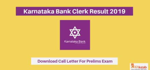 Karnataka Bank Clerk Result 2019