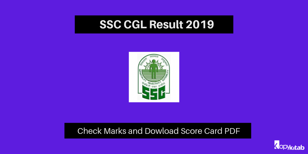 SSC CGL Result 2019