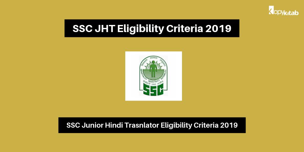 SSC JHT Eligibility Criteria 2019