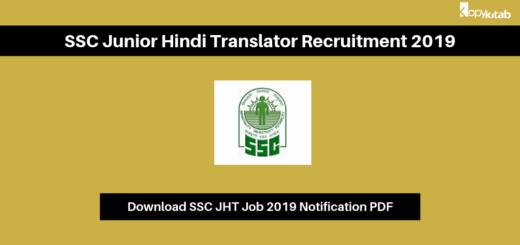 SSC Junior Hindi Translator Recruitment 2019