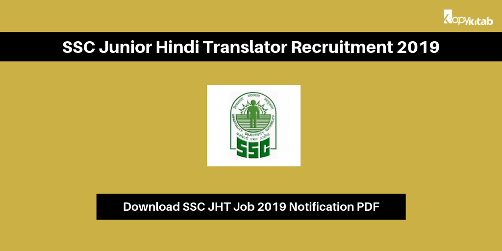 SSC Junior Hindi Translator Recruitment 2019