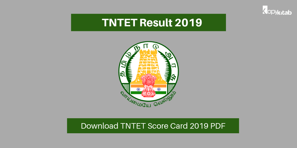 TNTET Result 2019