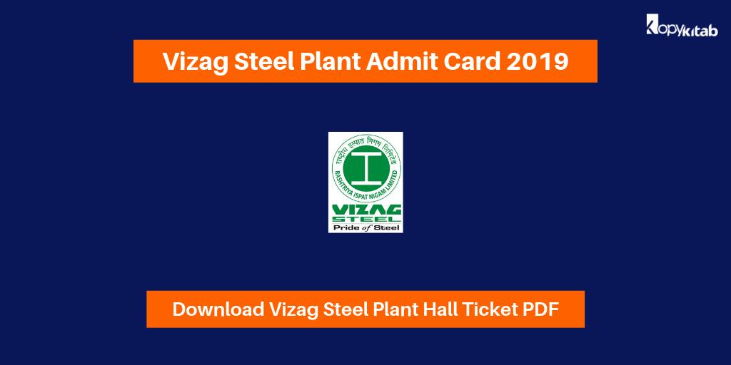 Vizag Steel Plant Admit Card 2019