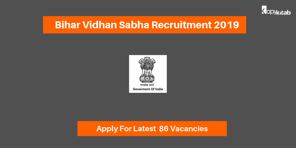 Bihar Vidhan Sabha Recruitment 2019