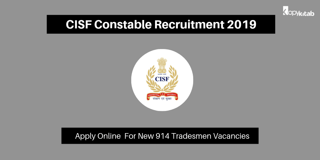CISF Constable Recruitment 2019