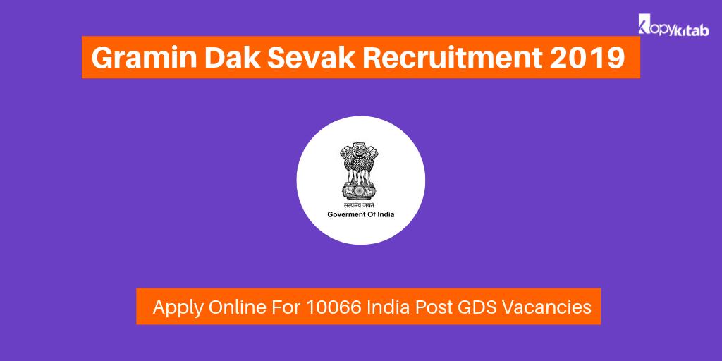 Gramin Dak Sevak Recruitment 2019