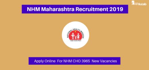 NHM Maharashtra Recruitment 2019