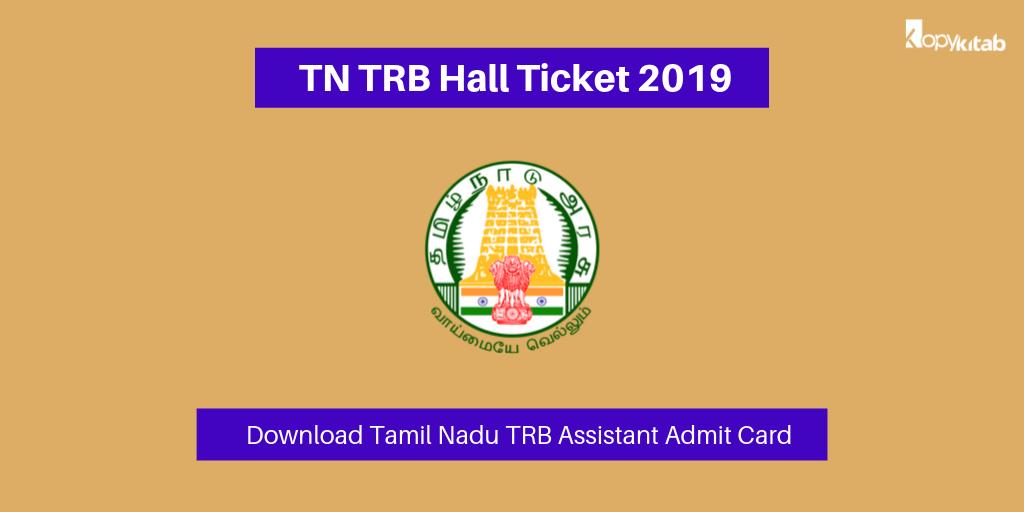 TN TRB Hall Ticket 2019