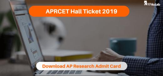 APRCET Hall Ticket 2019