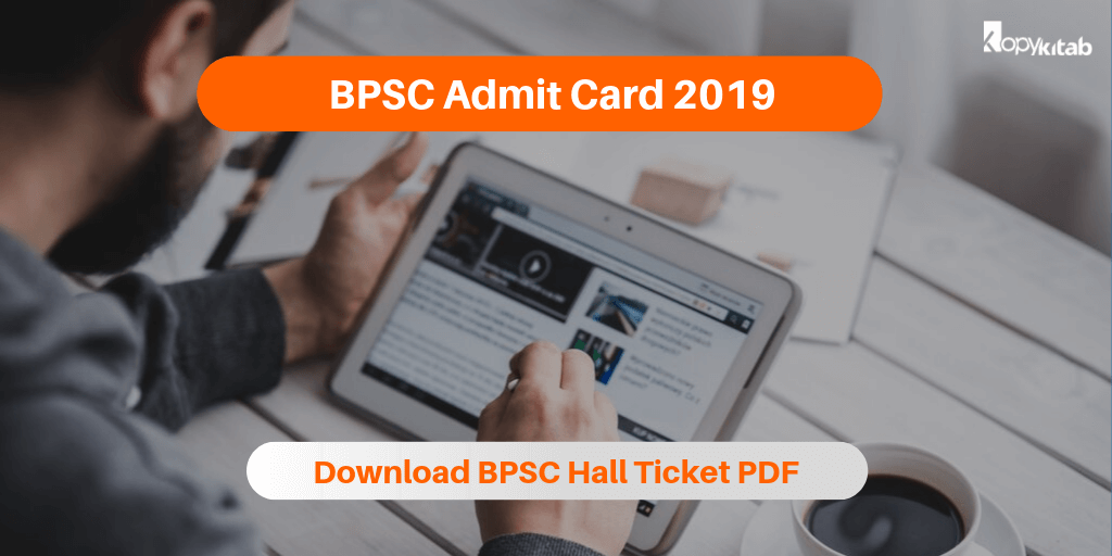 BPSC Admit Card 2019