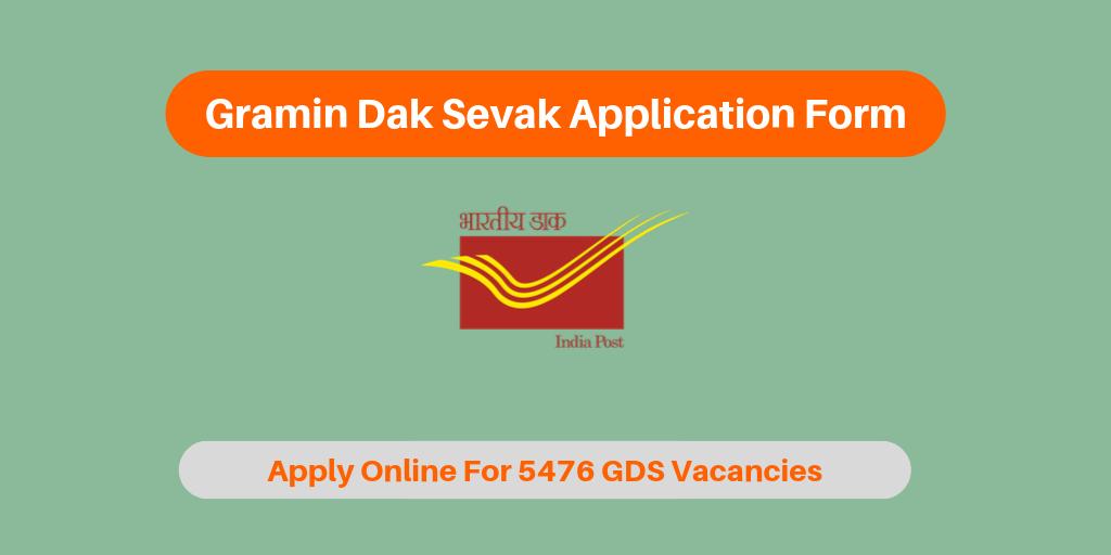 Gramin Dak Sevak Application Form