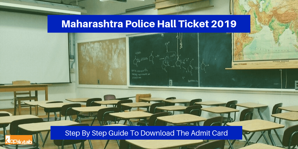Maharashtra Police Hall Ticket 2019
