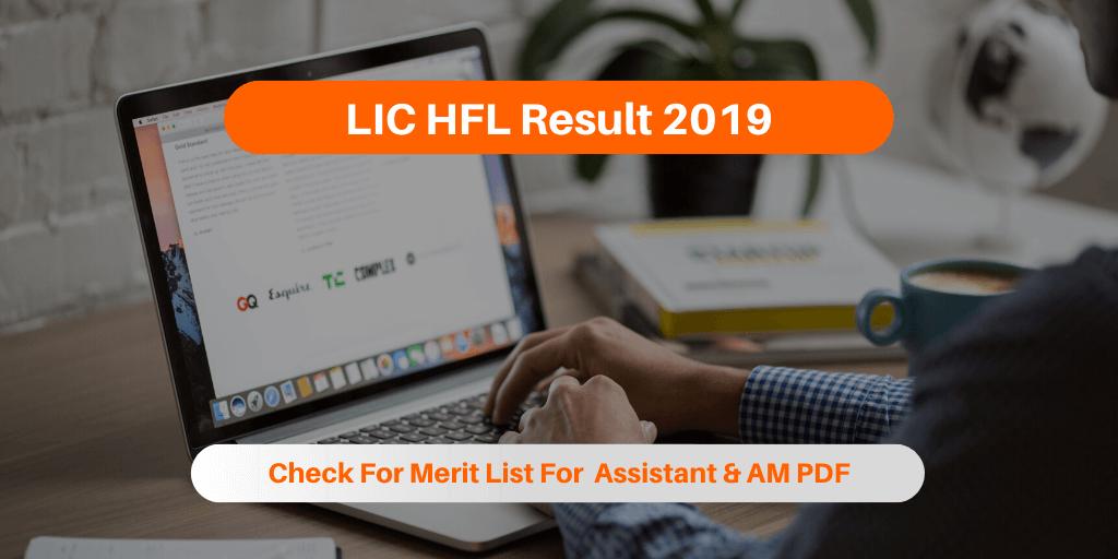 LIC HFL Result 2019