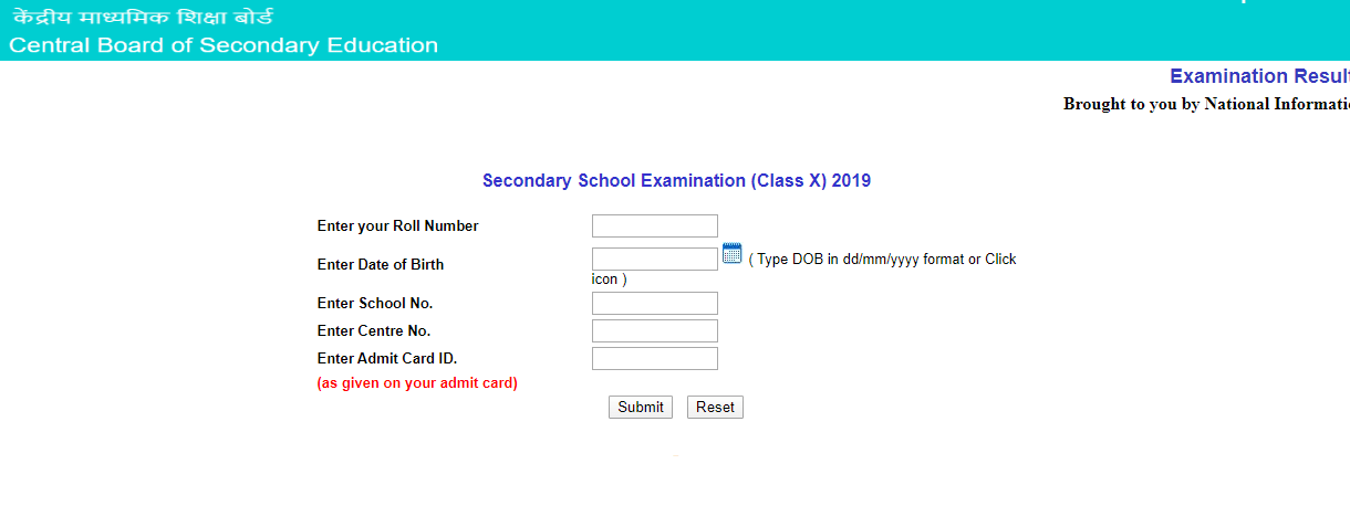 cbse class 10 result in official website